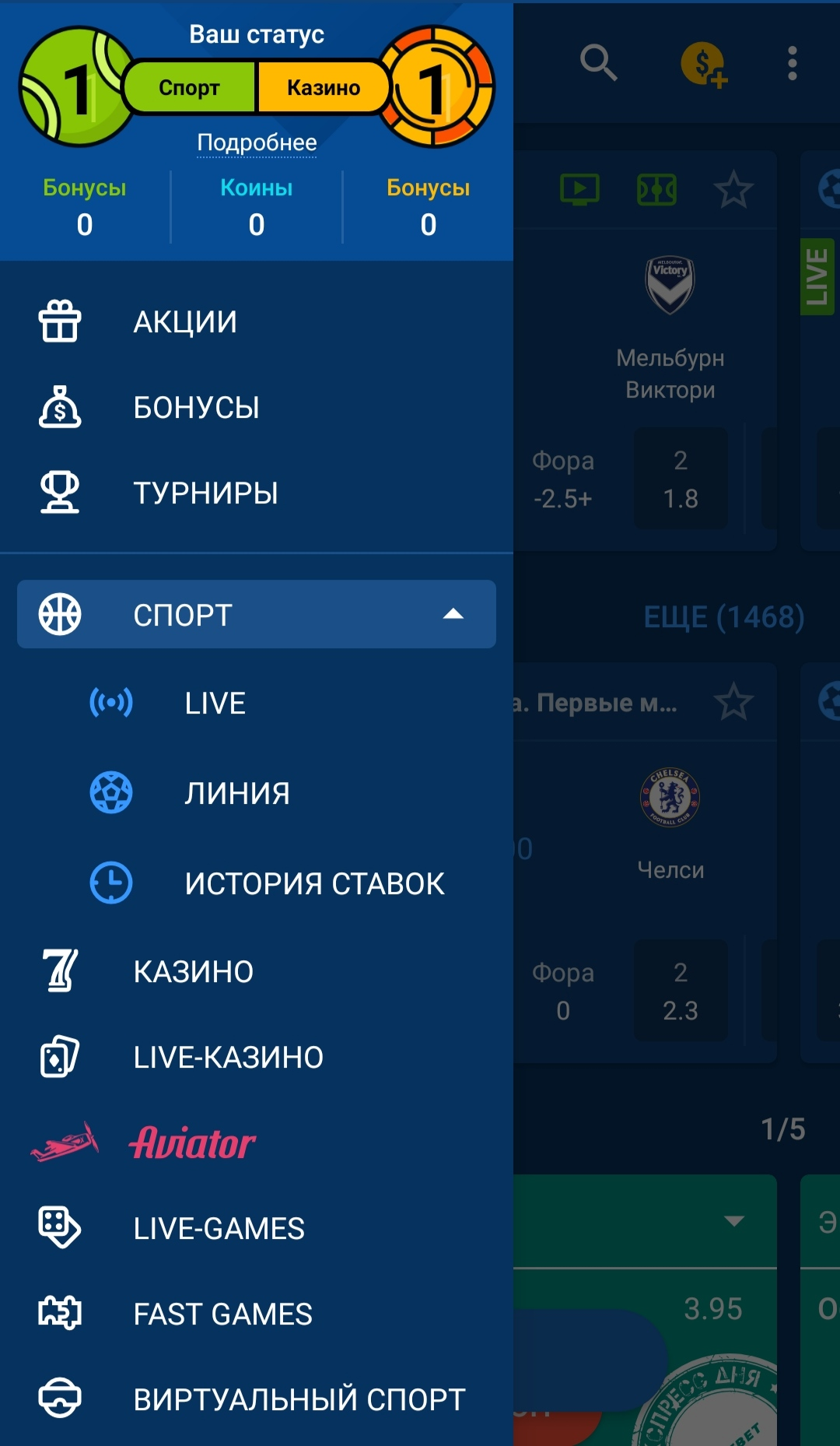 Mostbet mobile